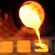 Fonte de l'or, achat d'or, vente d'or, rachat d'or, rachat métaux précieux